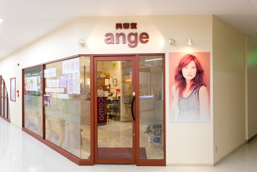 美容室angeのサムネイル