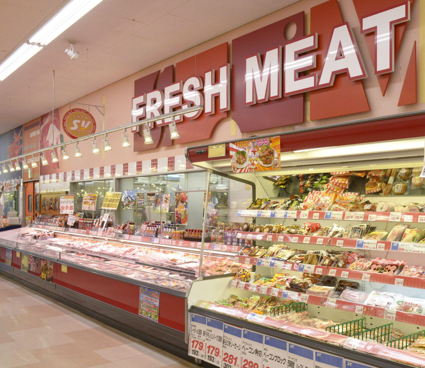 スーパーバリュー(生鮮市場)のサムネイル