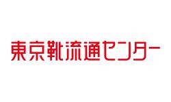 東京靴流通センターのサムネイル